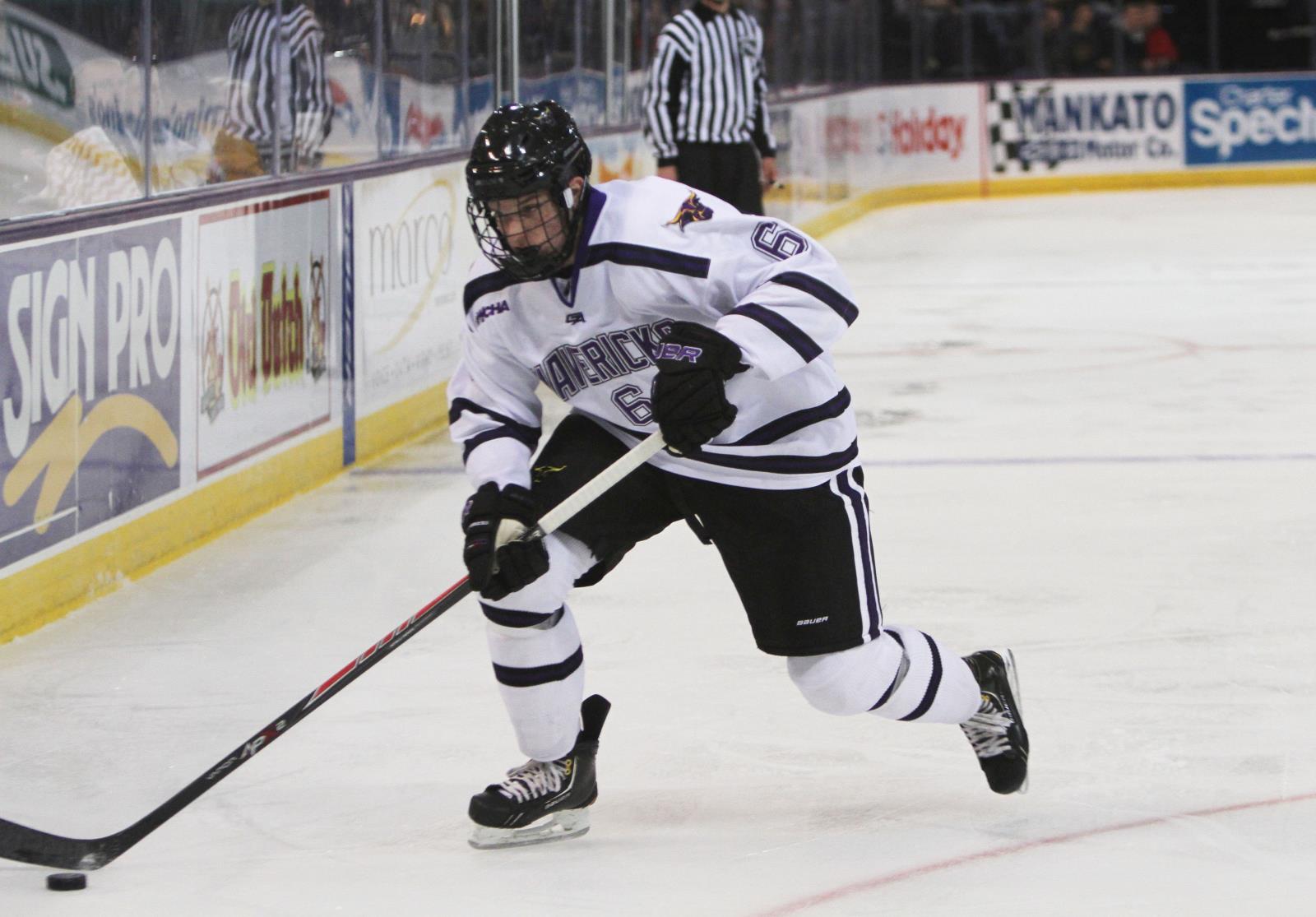 sale retailer 99c63 52374 MSU Men's Hockey VS Lake Superior State | Mankato Civic Center